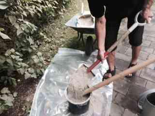 blanda betong till plintar